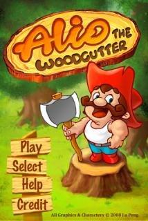 Онлайн игры Лалалупси  играть бесплатно