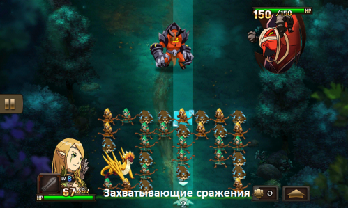 Might & Magic Clash of Heroes для андроид