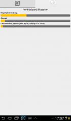 Muzofon под Android OS