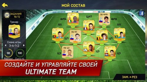 FIFA 15 Ultimate Team by EA SPORTS на ipad