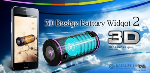 3D Design Battery Widget R2