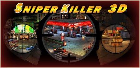 Sniper Killer 3D на андроид
