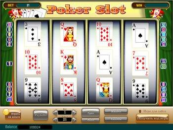 Poker Slot в vulkan-igrovoy