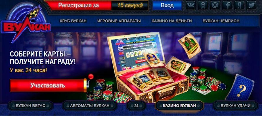 Bally roulette strategy