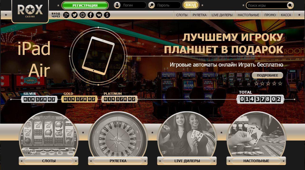 Бездепозитный бонус при регистрации покер – Бездепозитный