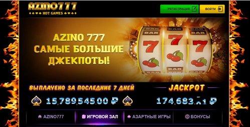 777 azino на смартфоне играть