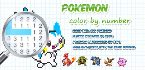Color by Number Pokemon Pixel Art на андроид