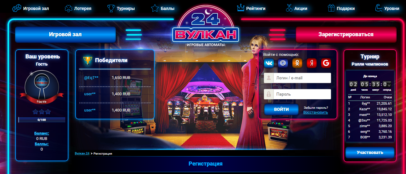 vulkan 24 slots com casino