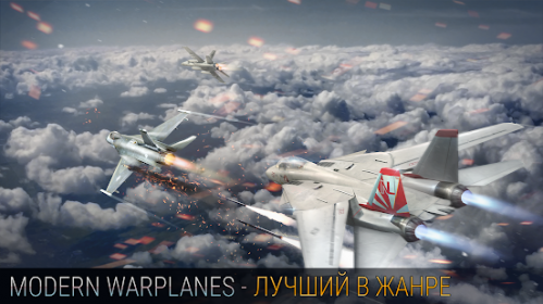Modern Warplanes: Combat Aces PvP на андроид