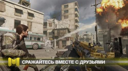 Call of Duty Mobile на андроид